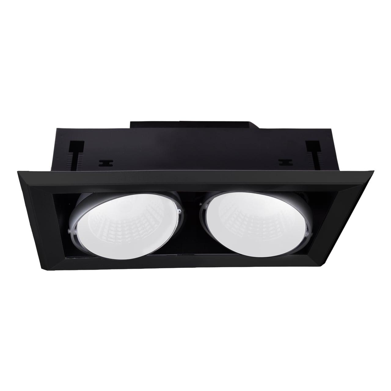 Einbauleuchte Milagro BLOCCO 475 Schwarze LED 2 x 7W 3000K