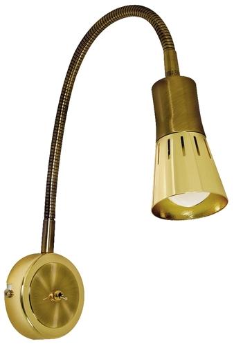 Arena Lampe Wandleuchte Halterung 1 * 40W R50 E14 Gold Patina