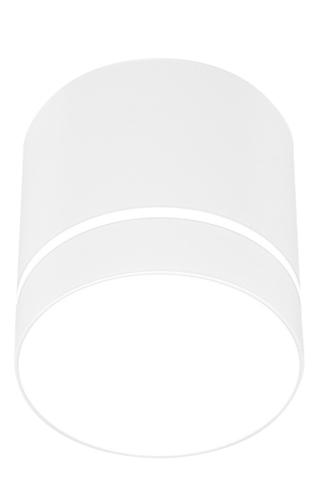 Deckenleuchte Tuba 1X15W Gu10 7,9 / 12 Weiß