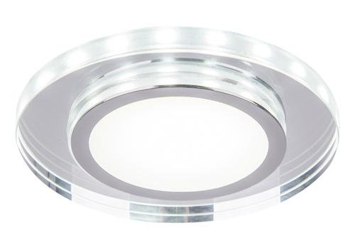 Ssp-26 Ch / Tr + Wh 10W LED 230V Ring LED Weiß Öse Decke Deckenleuchte Runde Schleifglas transparent