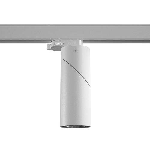 TOLEDO B3T Beamerschiene max. 1x50W, GU10, 230V, weiß (Mattenstruktur) RAL 9003