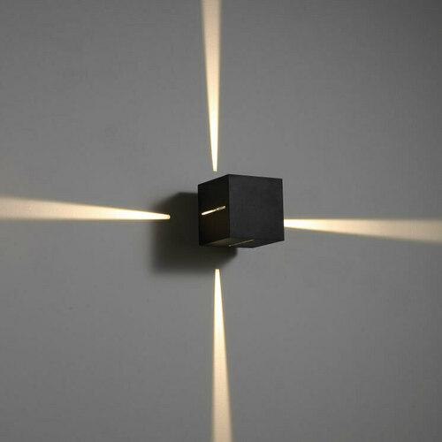 Unbezahlbare hermetische Lampe QUATRO 300/4