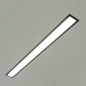 Lineare Einbauleuchte LUPINUS WPUST 120 L-900 SP small 0