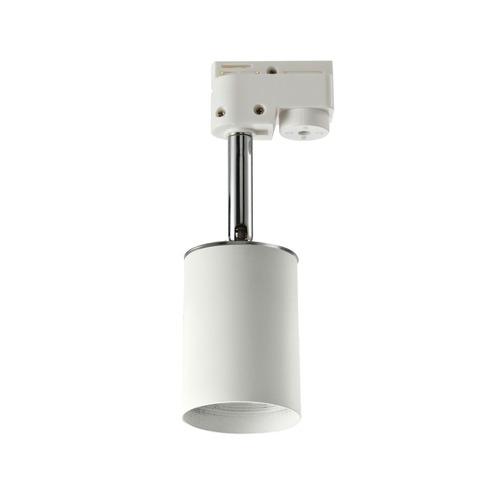 Reflektor für Azzardo EREBUS Stromschiene