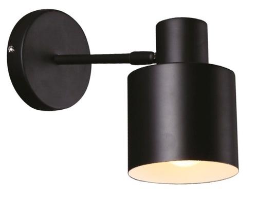 BLACK W0188 Schwarze Wandlampe MAX LIGHT