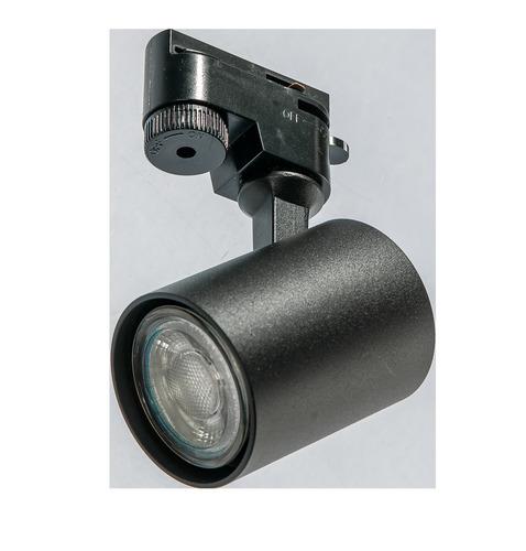 Reflektor für Azzardo EXO 1LINE GU10 BK Schiene