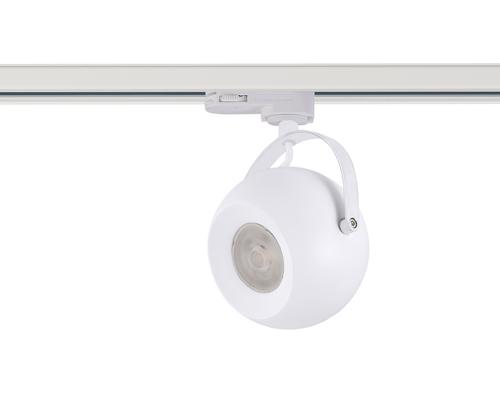 Reflektor für Azzardo GULIA 3LINE GU10 WH Schiene