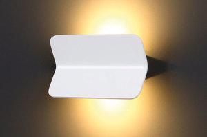 Tigra und weiße Wandlampe small 0