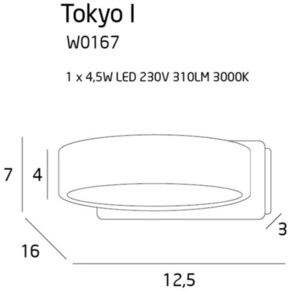 Tokyo I Wandleuchte schwarz small 1