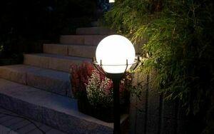 Lampa - Kugel mit Korb stehendem Garten (39cm) - 200 K 4011/1 / KPO small 4