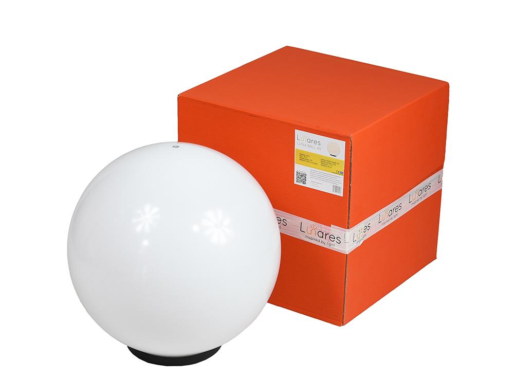 Dekokugel Weiß Glanz - Luna Ball 40 cm mit Montageset, 3m Kabel, Befestigungspfosten