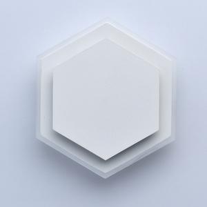 Wandleuchte Darro Techno 8 Weiß - 637028002 small 10