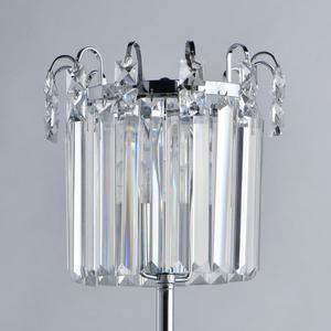 Adelard Crystal 1 Tischleuchte Chrom - 642033101 small 2