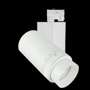 Mdr Pava 930 19w 230v Rst Weiß small 0