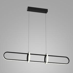Moderne Cerrila LED Hängelampe small 0