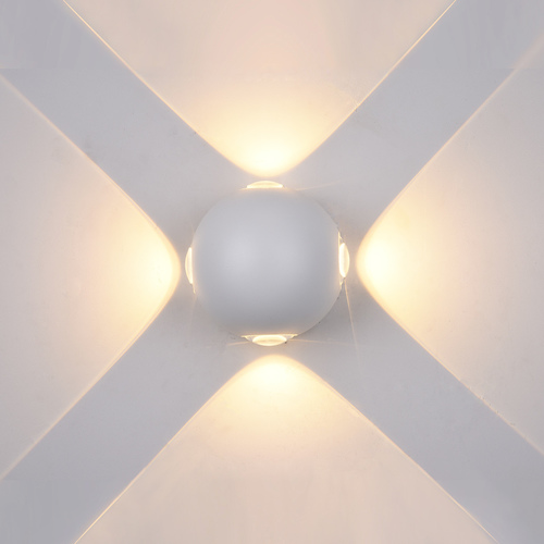 Weiße Carsoli LED Außenwandleuchte
